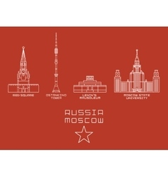 Russia Moscow city thin line icon set -Red Square vector image