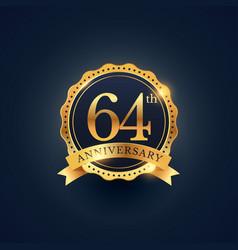 64th anniversary celebration badge label in vector