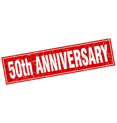 50th anniversary square stamp vector