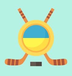 Hockey in ukraine vector