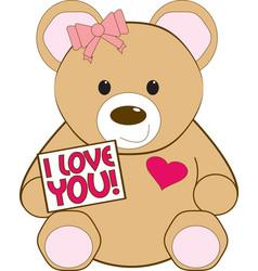 I Love You Bear vector image