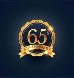 65th anniversary celebration badge label in vector