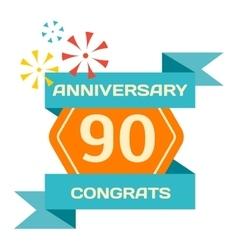 Happy birthday badges icon vector image vector image