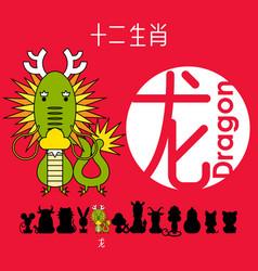 Chinese zodiac sign dragon vector