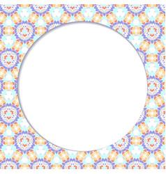 Abstract circular design element vector