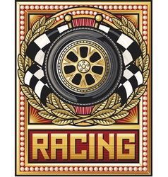 Sports race design vector image