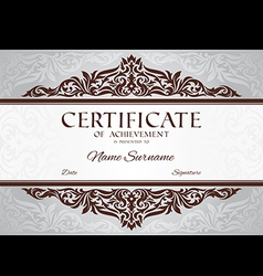 Certificate of achievement vector