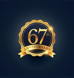 67th anniversary celebration badge label in vector