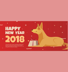 Banner template with a golden dog symbol of 2018 vector
