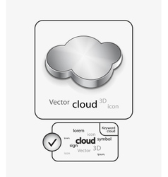 Metal 3d cloud icon vector
