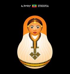 Matryoshka ethiopia vector