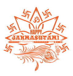Krishna janmashtami logo icon vector
