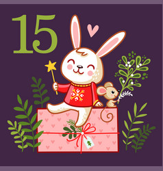 cute smiling rabbit sits on a box with a gift vector image
