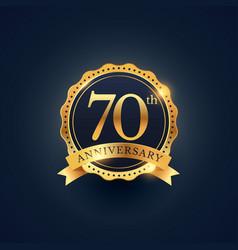 70th anniversary celebration badge label in vector