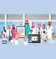 hospital medical team group of arab doctors in vector image