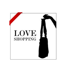 love shopping icon on white vector image vector image