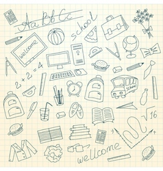 Hand drawn school background vector