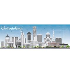 Ekaterinburg Skyline with Gray Buildings vector image