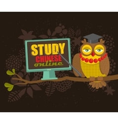Cute smart owl on the tree promoting on-line vector