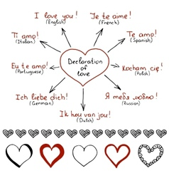 Declarations of love in different languages vector