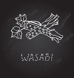 Hand drawn wasabi vector