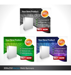 Glossy banners set vector
