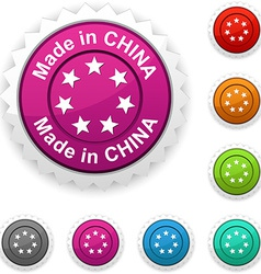 Made in China award vector image