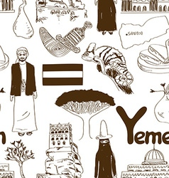 Sketch yemen seamless pattern vector