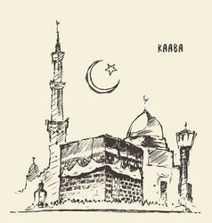 Holy kaaba mecca muslim drawn sketch vector