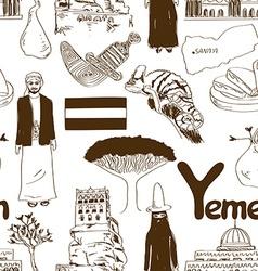 Sketch yemen seamless pattern vector