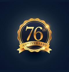 76th anniversary celebration badge label in vector
