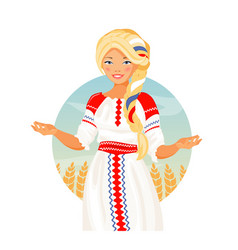Russian woman vector