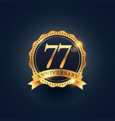 77th anniversary celebration badge label in vector