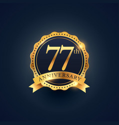 77th anniversary celebration badge label in vector