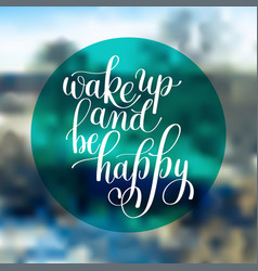 Morning inspirational quote vector