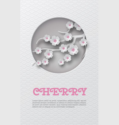 oriental pattern vertical banner with cherry vector image vector image