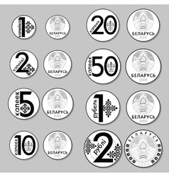 Modern belarusissian coins reverse and vector