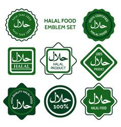 Halal food labels set vector
