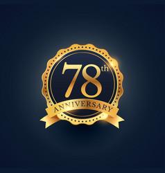 78th anniversary celebration badge label in vector