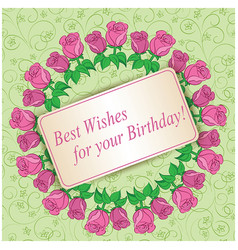Best wishes for your birthday - greeting card vector