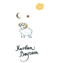 kurban bayram muslim holiday vector image vector image