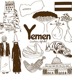 Collection of yemen icons vector