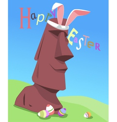 Happy Easter from Easter Island vector image