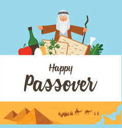 Passover haggadah design template the story of vector