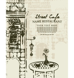 street cafe vector image