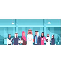 Arab businessman boss with team of arabic business vector