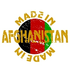Label made in afghanistan vector
