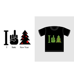 I hate new year fuck and christmas tree logo for vector