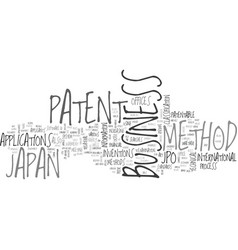 Japan business method patent text background word vector