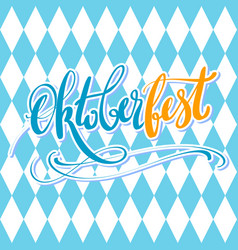 oktoberfest poster with traditional pattern vector image